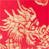 (9001) Red - Chinese Brocade